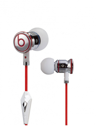 Beats by Dr. Dre ibeats White