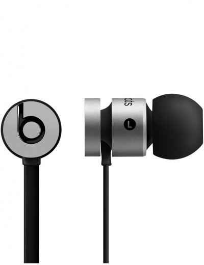 Beats by Dr. Dre Urbeats 2 Space Grey