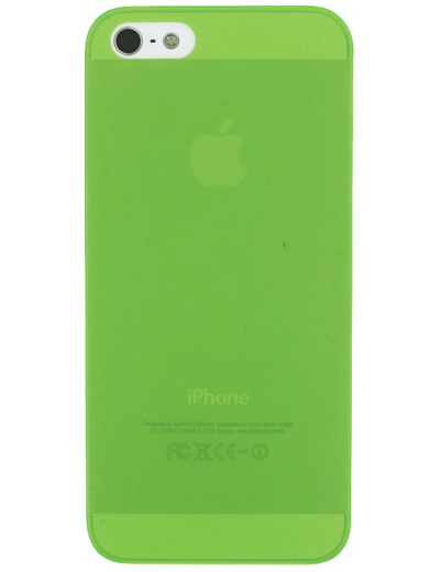 iPhone 5/5s Green Case