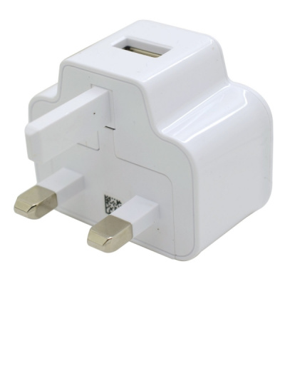 Samsung Travel Adapter Charger- White