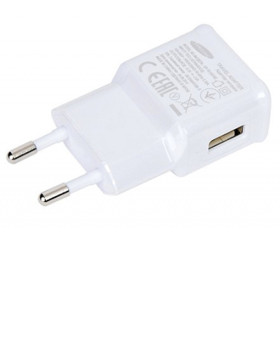 Samsung Universal Travel Charger- White